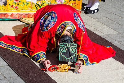 Traditional Taoist Blessing Ceremony