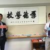 Mandarin students choose their Chinese names