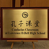 Commemorating plaque for L.D. Bell High School.
