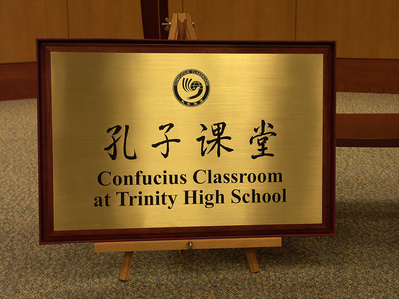 Commemorating plaque for Trinity High School.