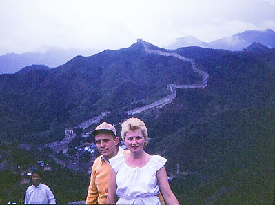 John and Marie (Schrack) Hill at the Great Wall, China.