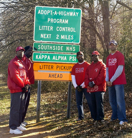 2011 Adopt a Highway Cleanup