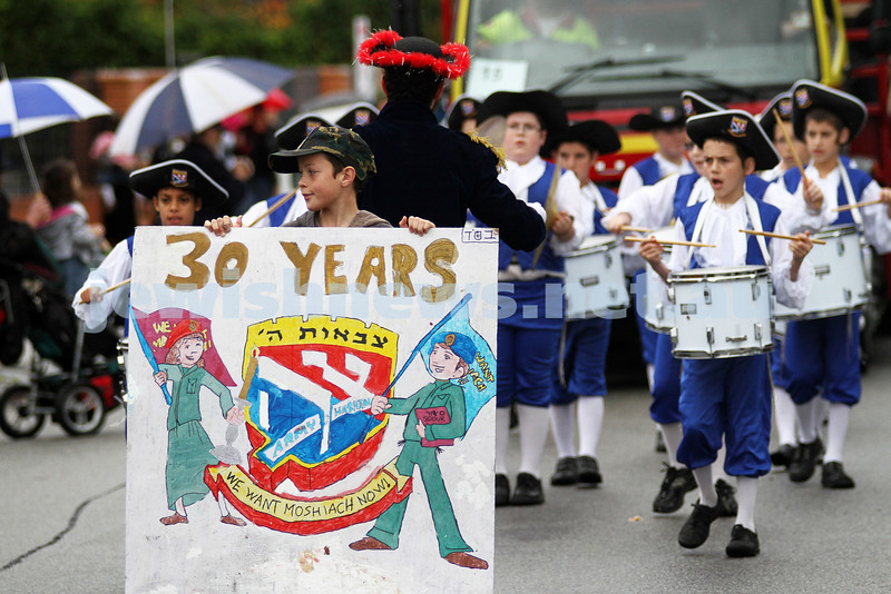 22-5-11. Chabad Youth Lag B'omer Parade 2011. Hashem Army marching band. Photo: Peter Haskin
