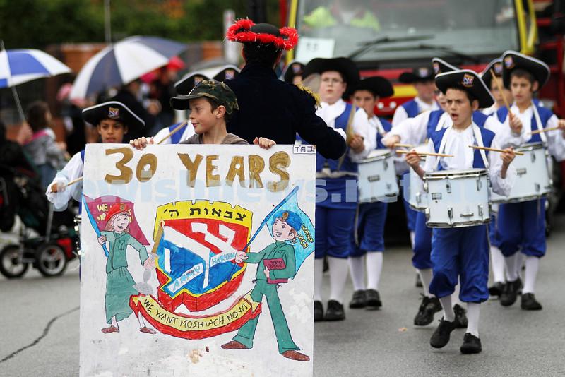22-5-11. Chabad Youth Lag B'omer Parade 2011. Hashem Army marching band. Photo: Peter Haskin