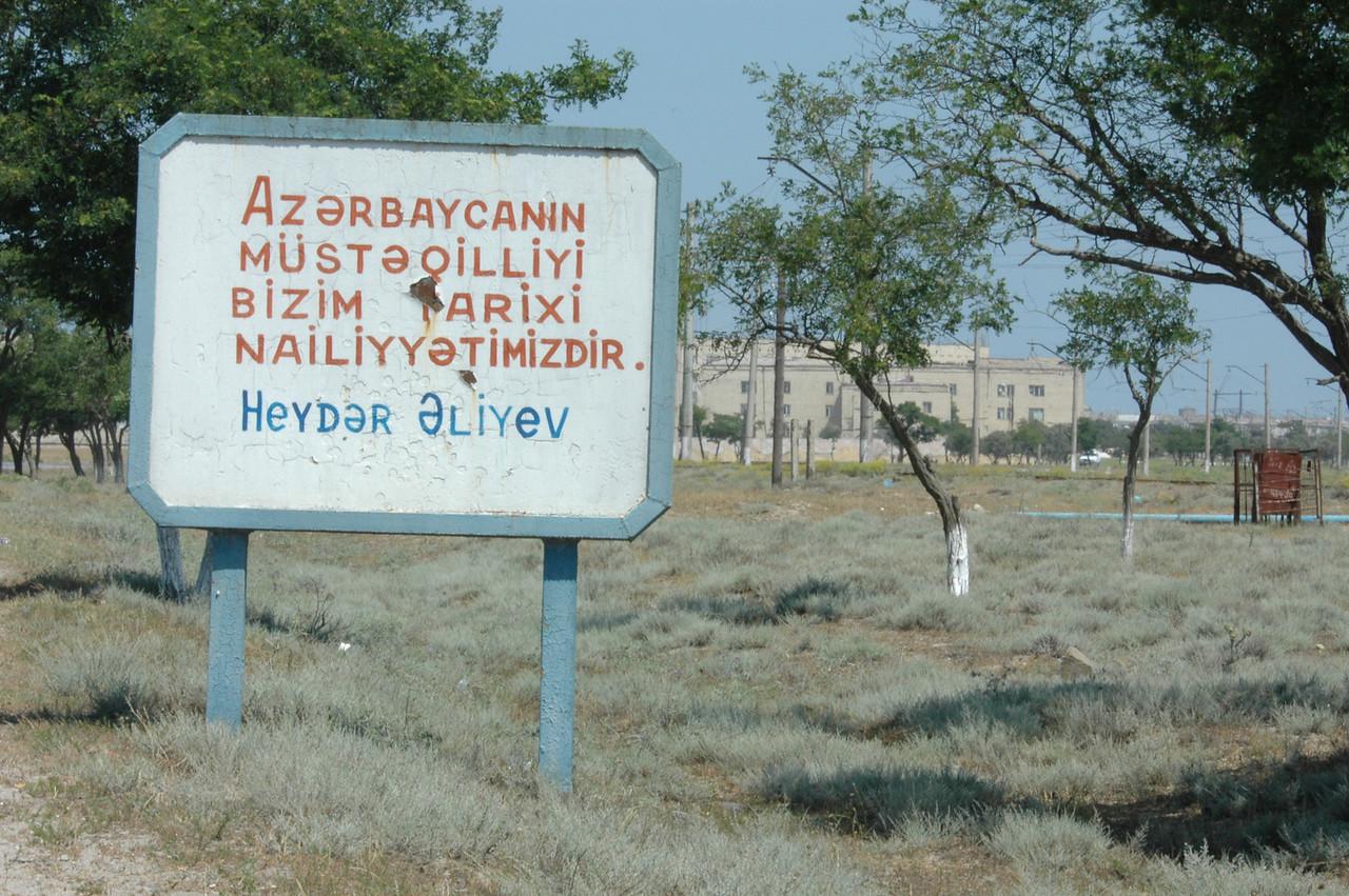 The wisdom of Haidar Aliyev.