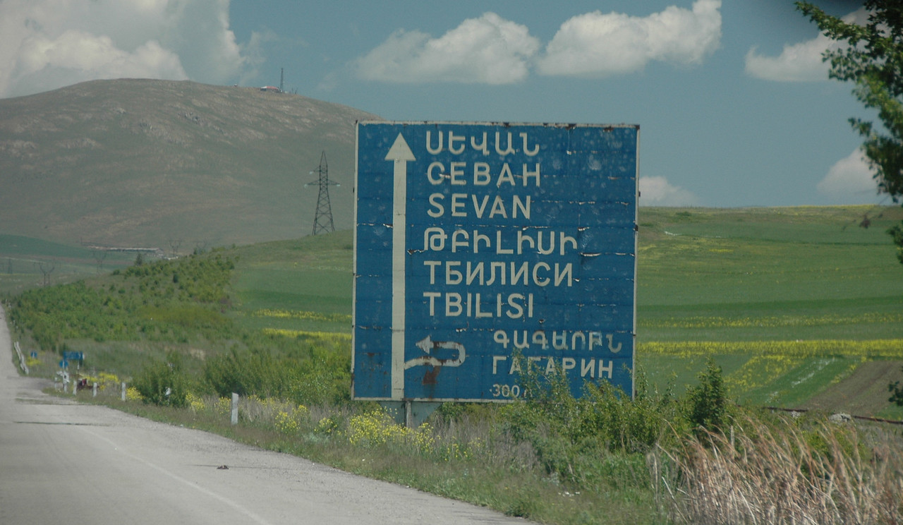 Road sign in three languages on the road north between Yerevan, Armenia and Tbilisi, Republic of Georgia.