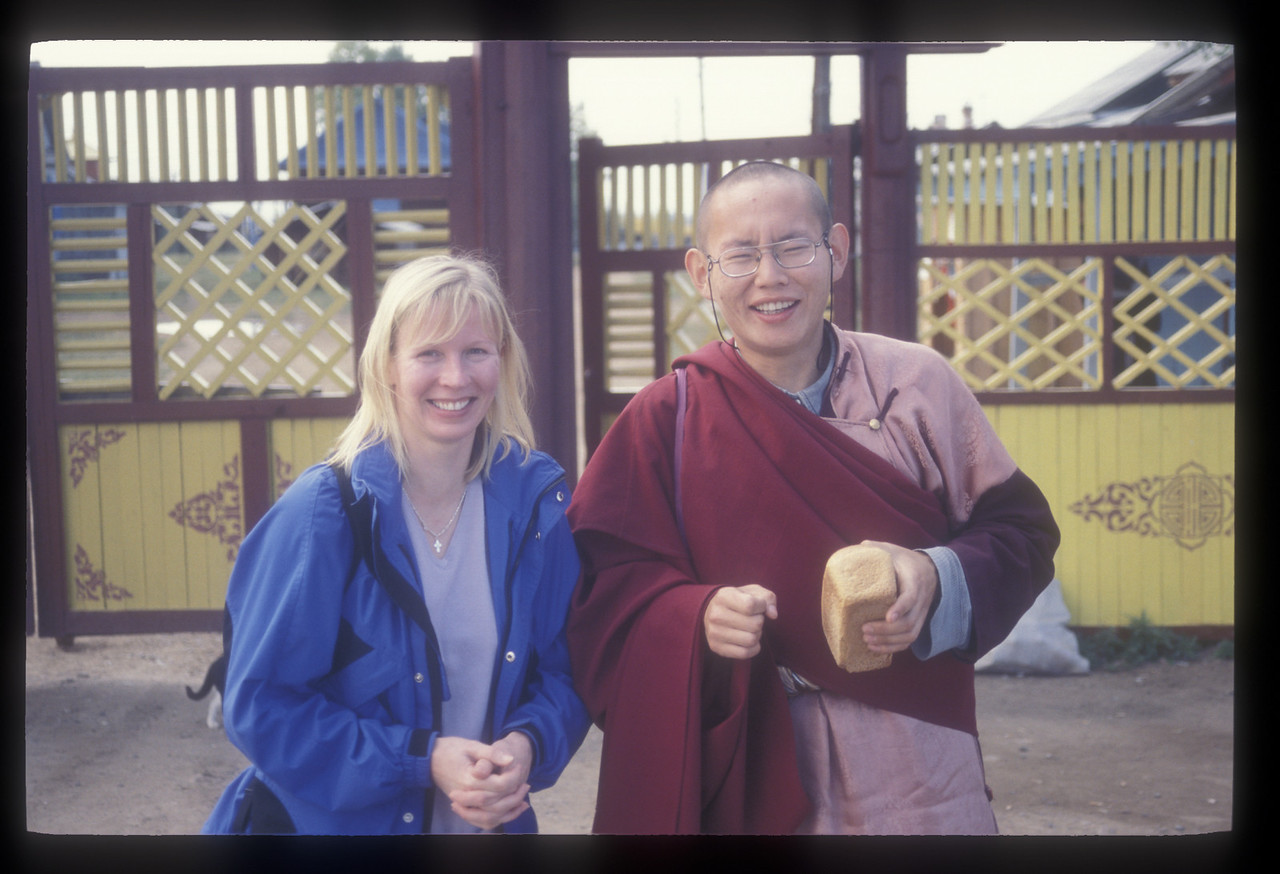 """Here's the monastery we visited the afternoon of 9/11. It's called Ivolginsky Datsan. The web site Sacred Destinations has <a href=""""http://www.sacred-destinations.com/russia/ivolginsky-datsan-buddhist-temple.htm"""">a little about it.</a>"""