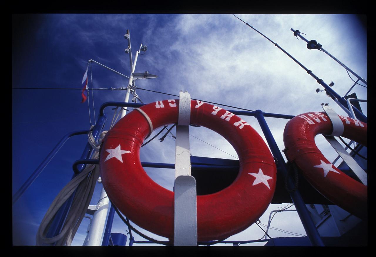 Time to go. The Poruchik, sailing Lake Baikal, Siberia, Russia.