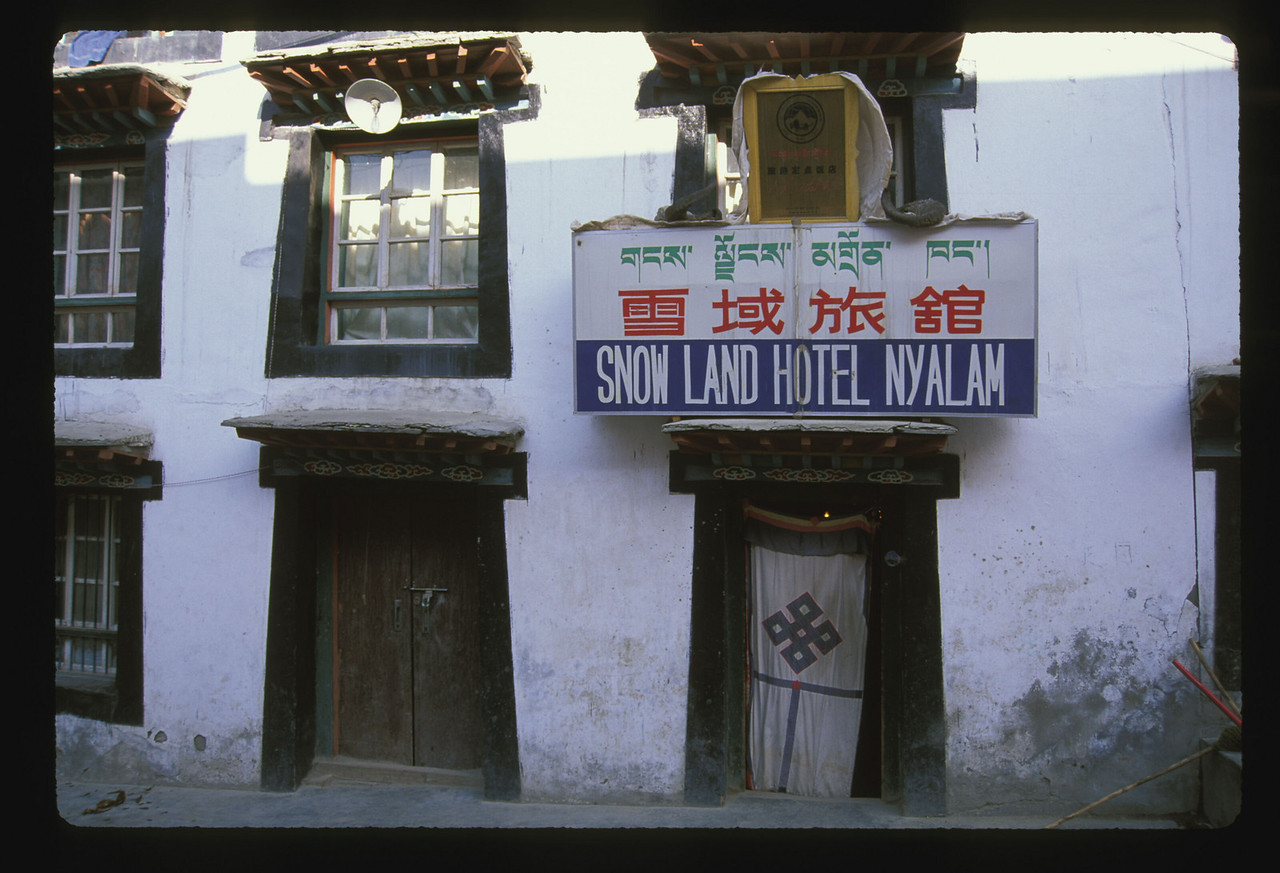 """I feared for lice and Mirja for vermin. Mirja saw the toilet once and never ventured there again."" The Snow Land Hotel, Nyalam, Tibet."