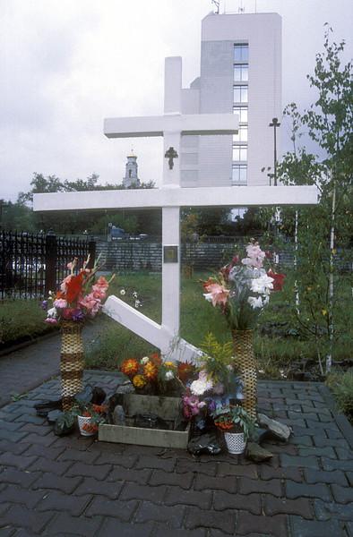 Monument commemorating Tsar Nicholas, Ekaterinberg, Russia.