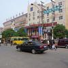 downtown Lushan, Henan province, China