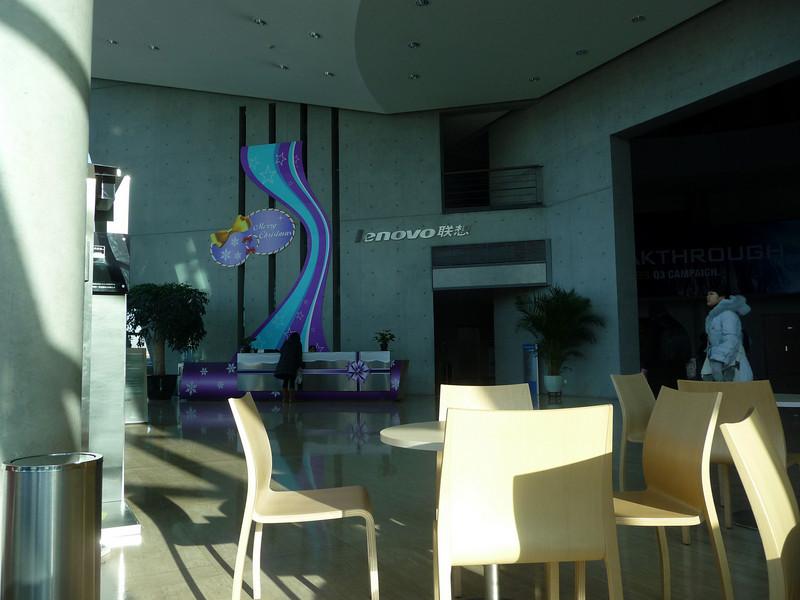 Lenovo R&D Center lobby at Christmas...