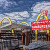 First McDonald's<br /> Jerry Hug