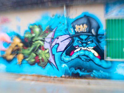3-Intermediate-Open-DNP-Hiroshi_Kamaya-Street_Art