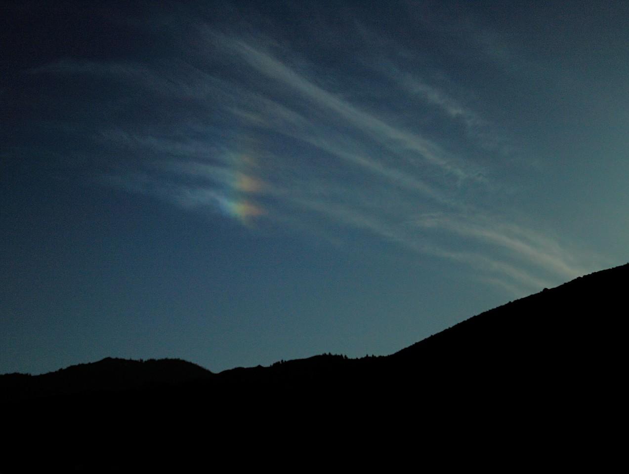 3-Intermediate-Open-DNP-Tim_Peterson-Sun_Dog_Clouds
