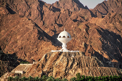 Incense Burner monument, Muscat