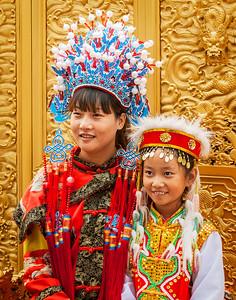12 Chinese Princesses