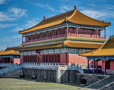 7 Beijing Housing