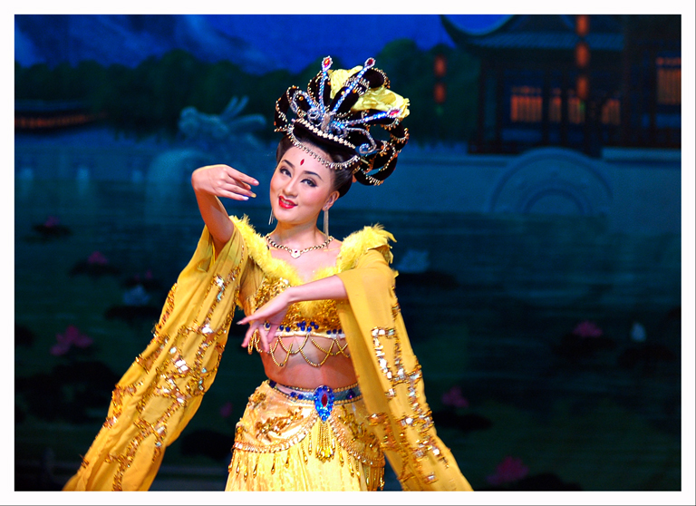 AW - Tang Dynasty Dancer