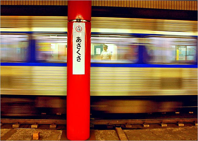 HM - Expressing through Asakusa Station