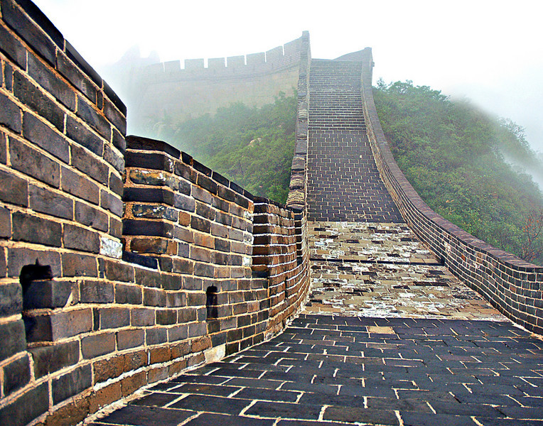 HM - Great Wall @ Badaling's 3rd exit.