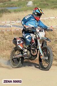 ZENA 50052