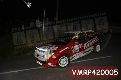 VMRP420005