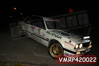 VMRP420022