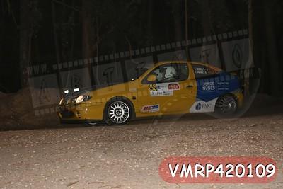 VMRP420109