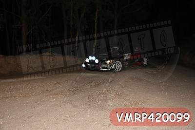 VMRP420099