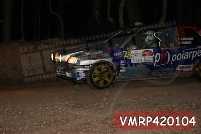 VMRP420104
