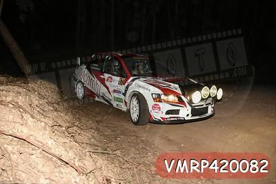 VMRP420082