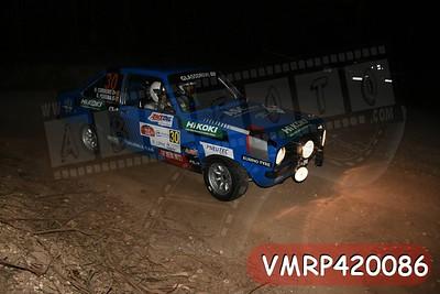 VMRP420086
