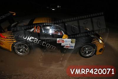 VMRP420071