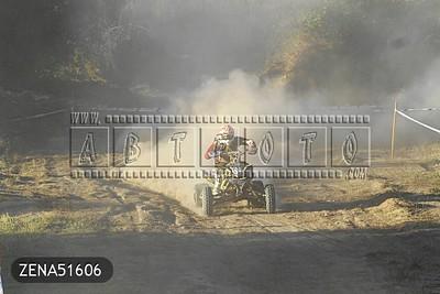 ZENA51606