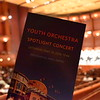 Youth Orchestra Spotlight Concert in Prudential Hall at New Jersey Performing Arts Center in Newark