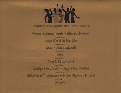 banquet program 1