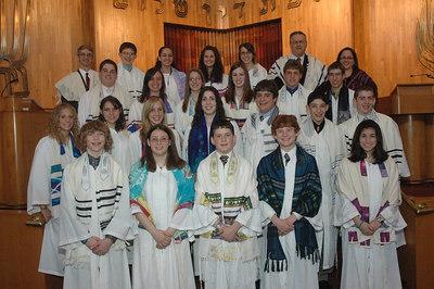 Beth El Synagogue Confirmation 2006