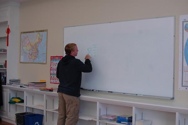 Confucius Classroom [2011-12]