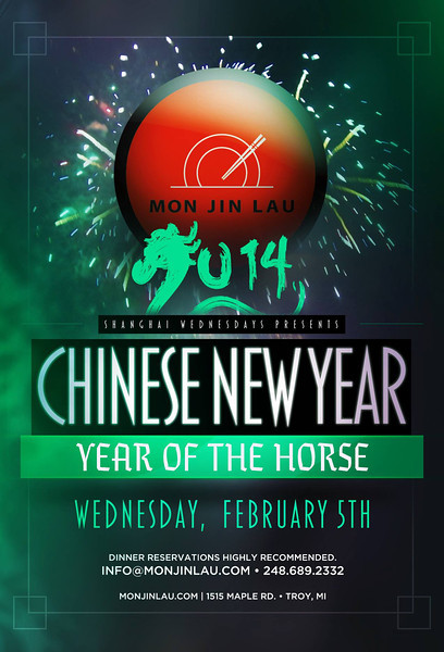 Mon Jin Lau - Chinese New Year