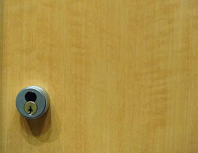 Space Study - Door With Lock