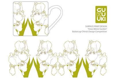 Irises & Buttercup China Design
