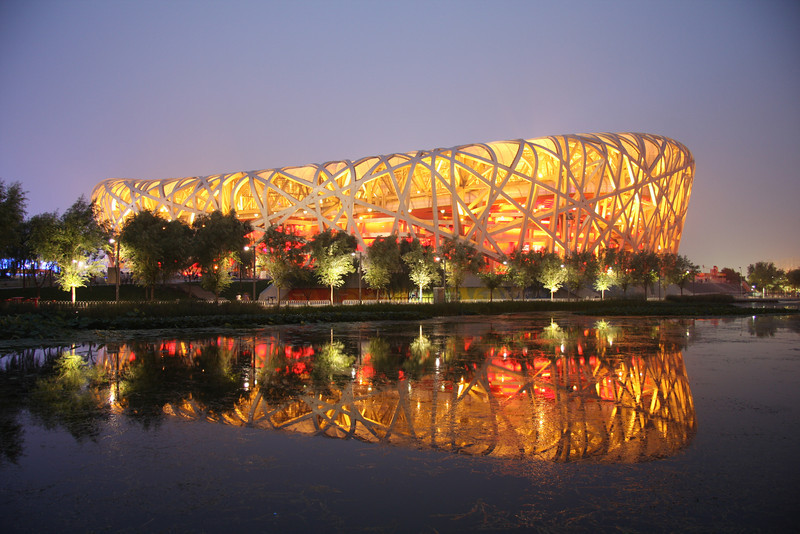 Beijing Olympic Stadium (The Bird's Nest).