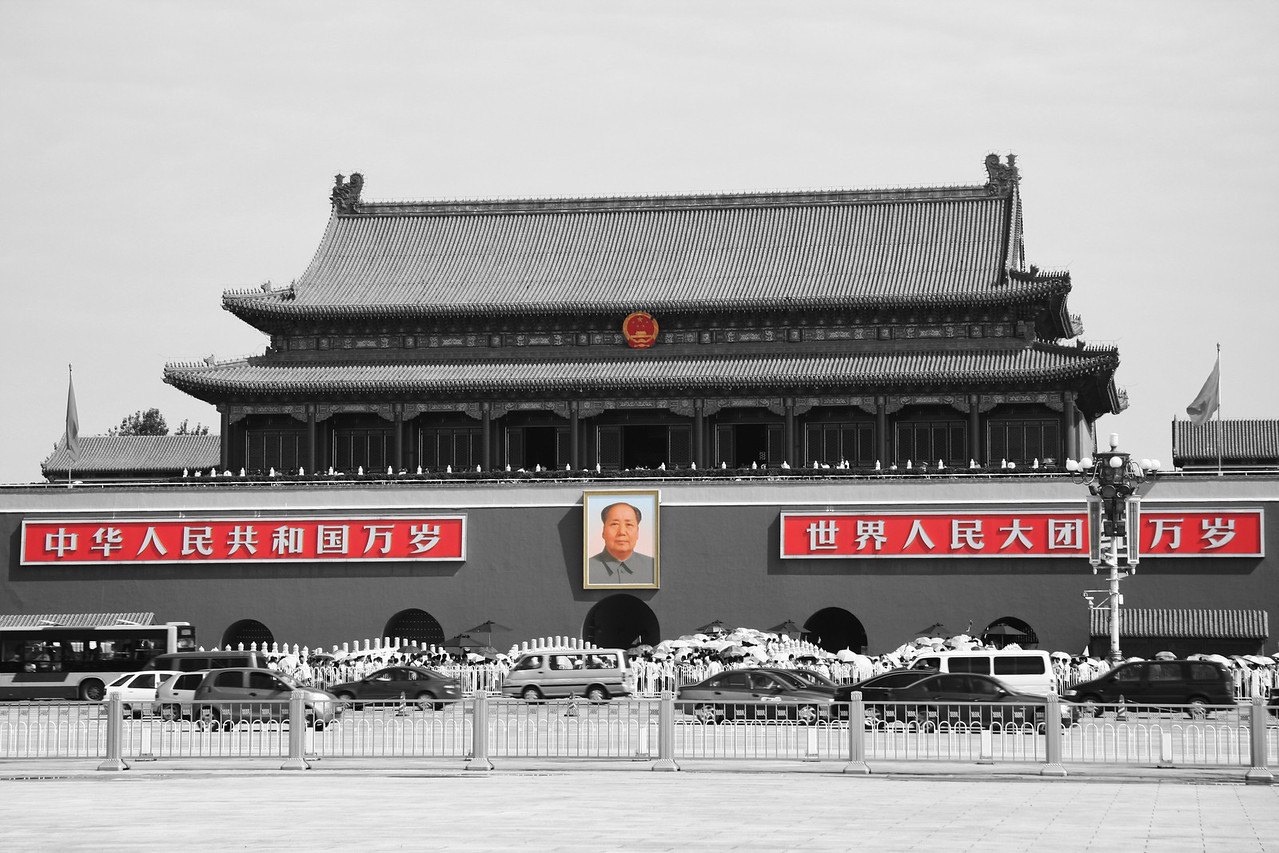 Mao's Legacy. Tiananmen Square, Beijing, China.