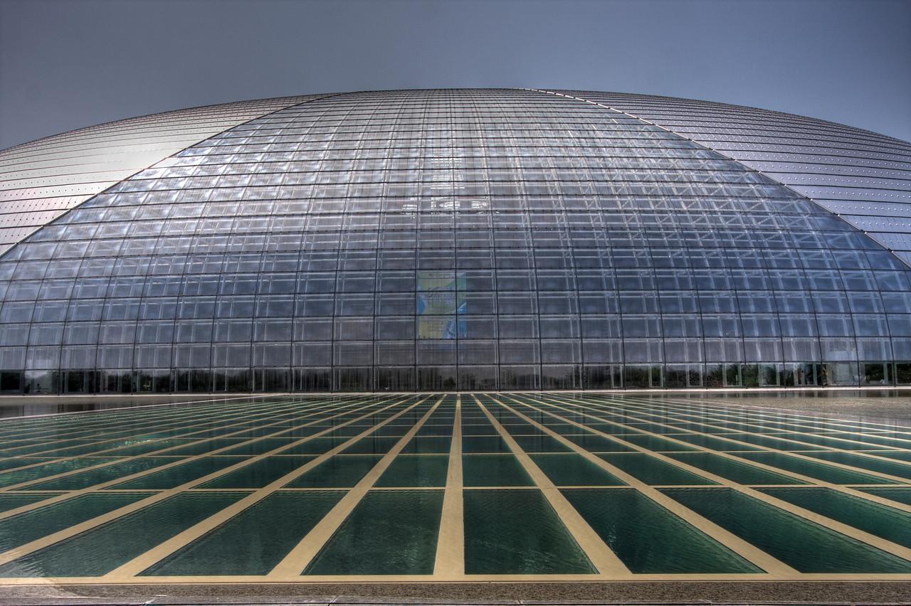 The Beijing Opera House