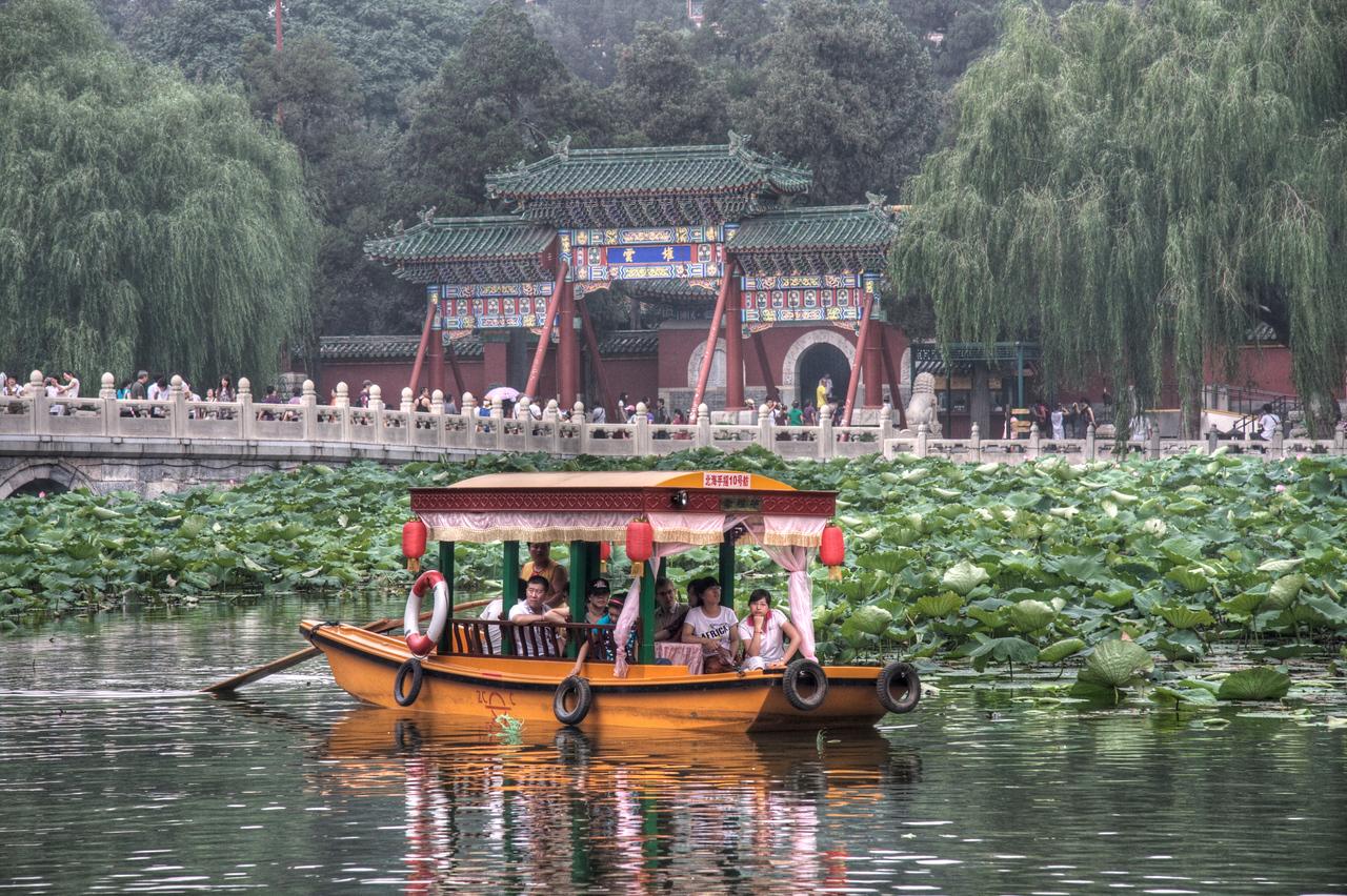 Tian'tan Park, Beijing, China