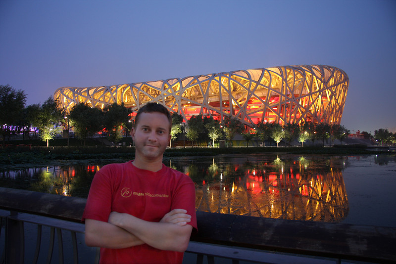 Self portrait in Beijing Olympic Park.