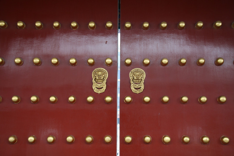 What's behind is forbidden! The gateway to the Forbidden City in Beijing, China.