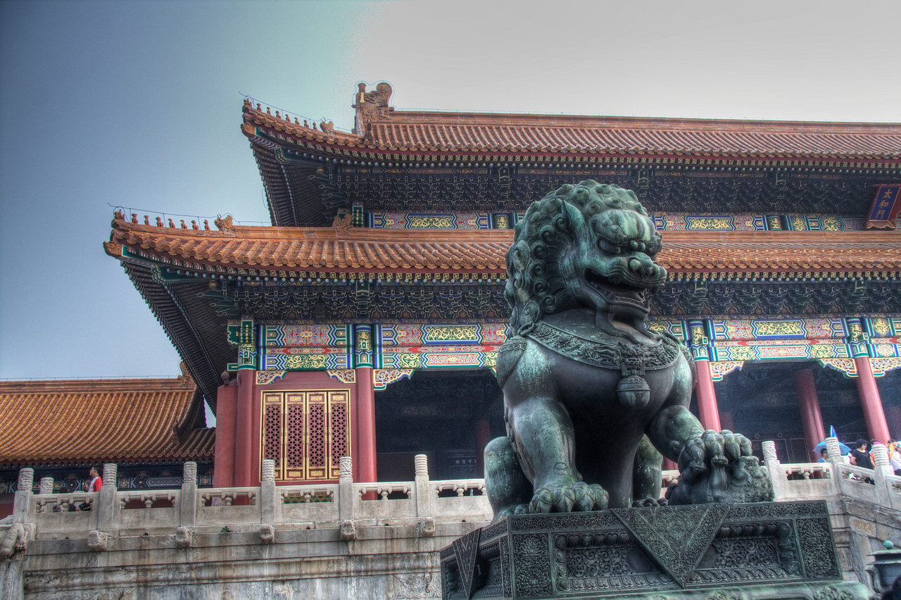 Jade Lion. The Forbidden City, Beijing, China (HDR)