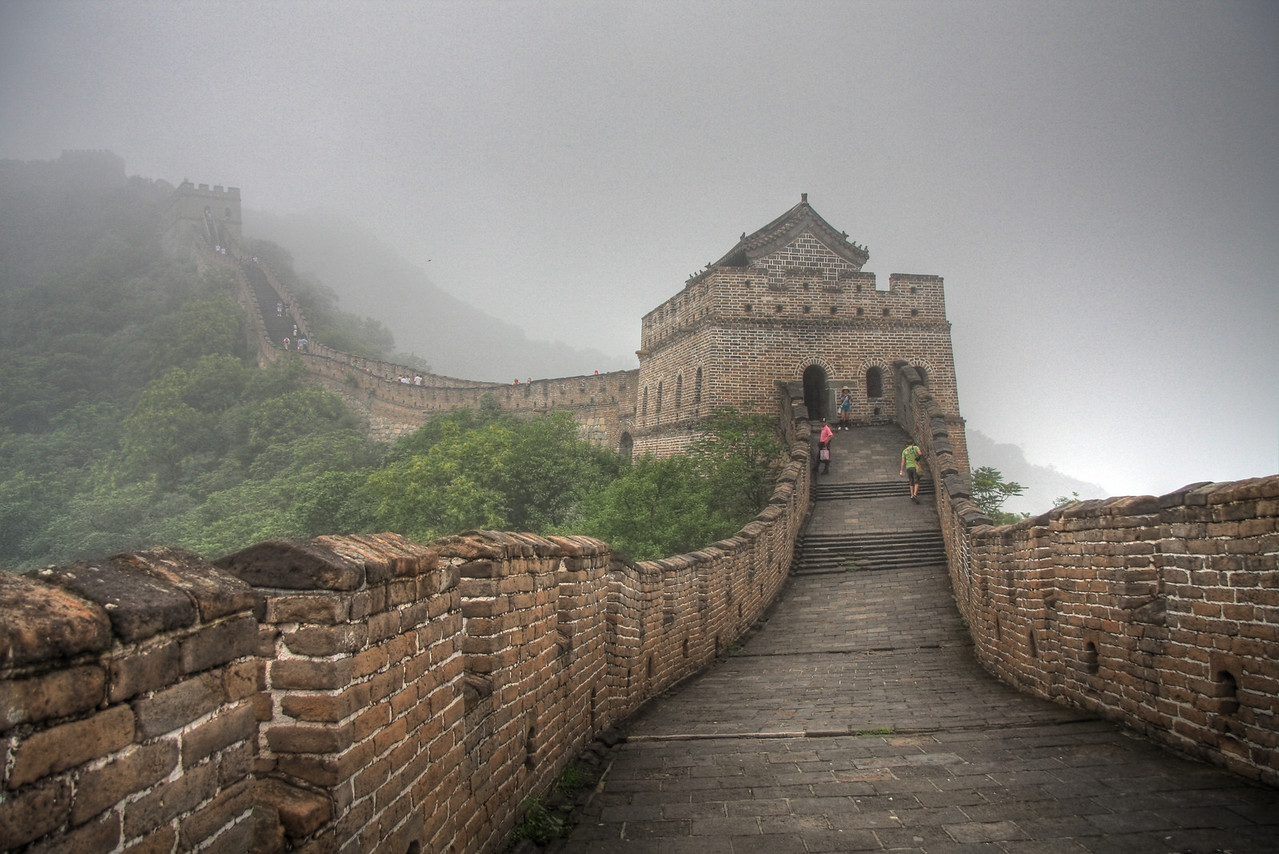 Misty Morning Majesty. The Great Wall of China near Beijing, China (HDR).